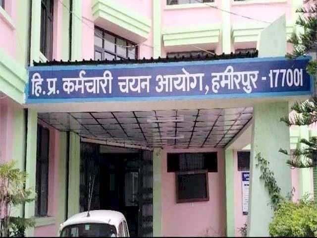 मूल्याकंन परीक्षा के लिए काटने पड़ते हैं हमीरपुर के चक्करddnewsportal.com
