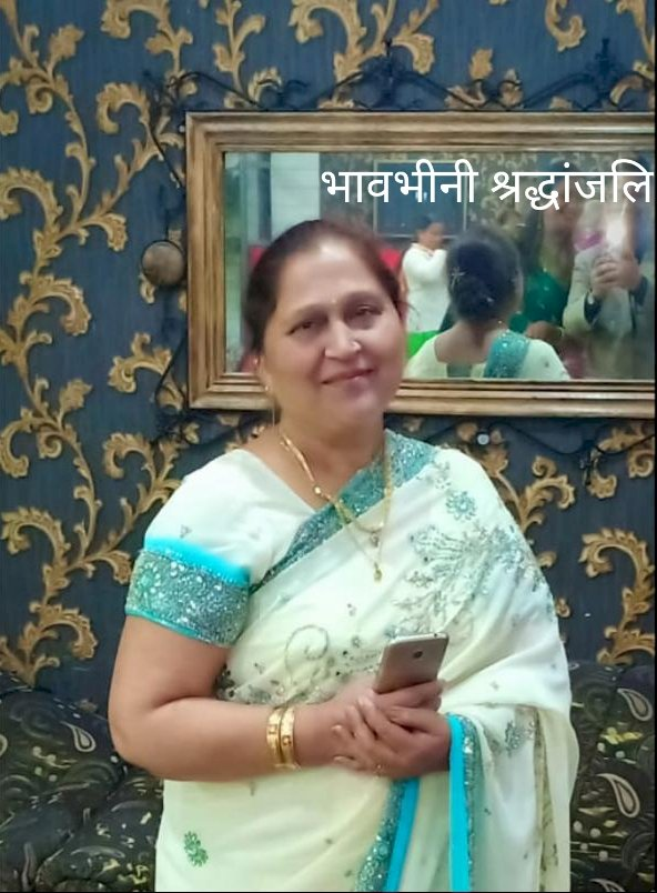 सामाजिक कार्यकर्ता समीर शर्मा हमारे बीच नही रही- ddnewsportal.com
