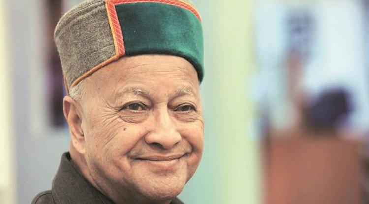 पूर्व मुख्यमंत्री वीरभद्र सिंह दूसरी बार हुए कोरोना से संक्रमित- ddnewsportal.com