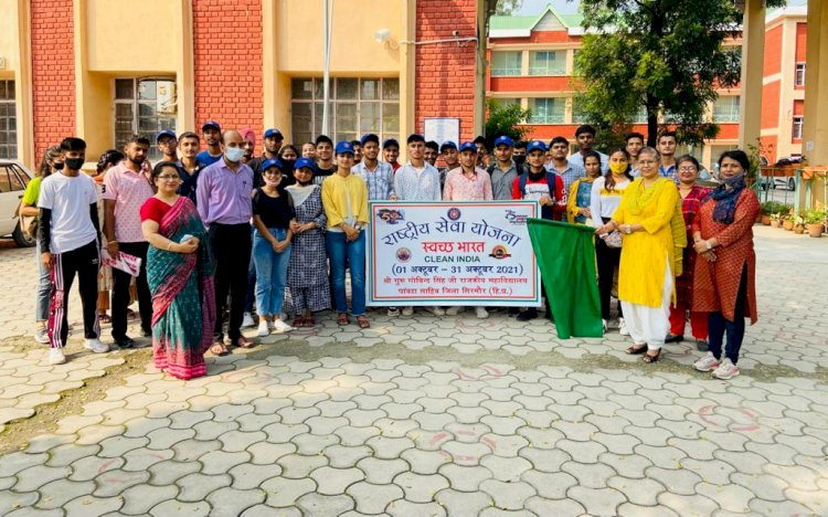 यहाँ हुआ क्लीन इंडिया अभियान का शुभारंभddnewsportal.com